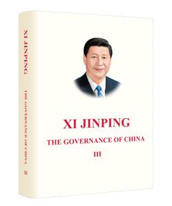 習近平談治国理政(英文版)第3巻Xi Jinping The Governance of China Vol.3