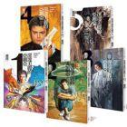 深邃美麗的亜細亜  全5冊 MAGICAL SUPER ASIA